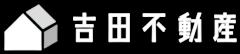 吉田不動産